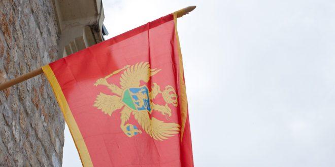 С праздником, Черногория!
