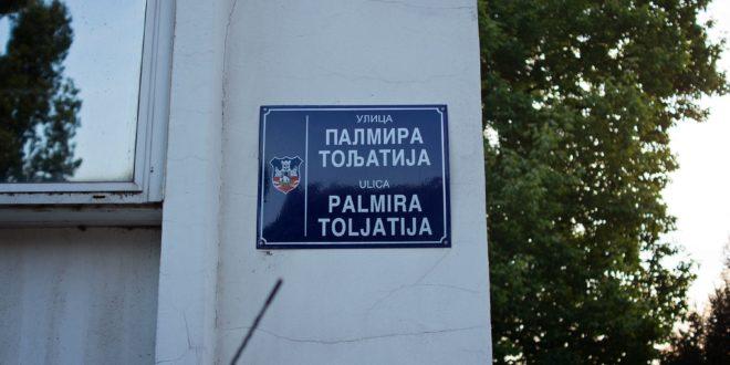 У каждого свой Тольятти